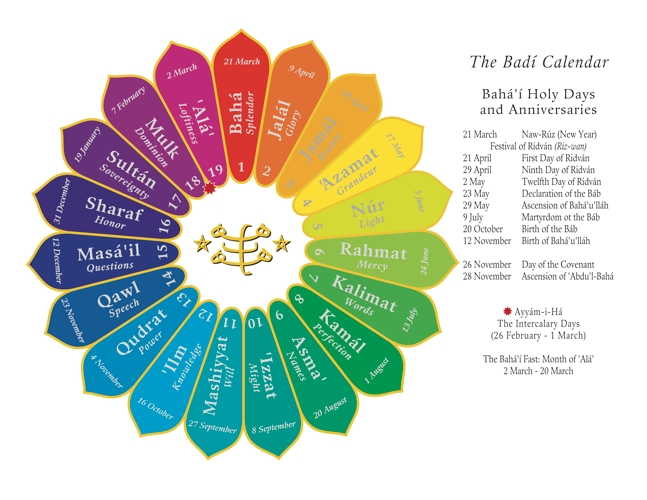 Badi Calendar